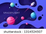 colorful cartoon outer space... | Shutterstock .eps vector #1314524507