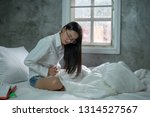 young woman suffering from...   Shutterstock . vector #1314527567