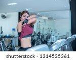slide view of fitness woman...   Shutterstock . vector #1314535361