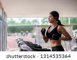 fitness young woman exercising...   Shutterstock . vector #1314535364