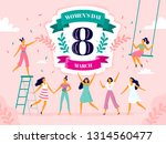 celebrating womens day. eight... | Shutterstock .eps vector #1314560477