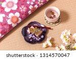 spring tea party of japan    Shutterstock . vector #1314570047
