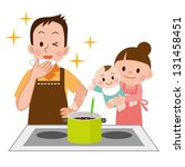 family watching the men to cook | Shutterstock . vector #131458451