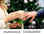 wedding couple hands with...   Shutterstock . vector #1314628454