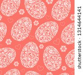 seamless patterns with florals... | Shutterstock .eps vector #1314644141