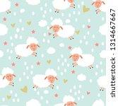 sheep vector pattern | Shutterstock .eps vector #1314667667