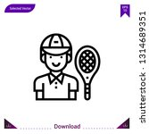 tennis player vector icon. best ...