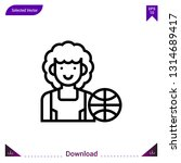 basketball vector icon. best...