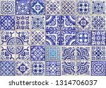 seamless patchwork tile with... | Shutterstock .eps vector #1314706037