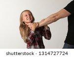 portrait girl with long blond...   Shutterstock . vector #1314727724