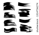 textured black brush strokes... | Shutterstock .eps vector #1314736274