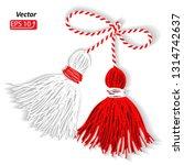 baba marta day. martenitsa ...   Shutterstock .eps vector #1314742637