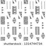 seamless vector geometrical... | Shutterstock .eps vector #1314744734