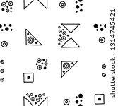 seamless vector geometrical... | Shutterstock .eps vector #1314745421