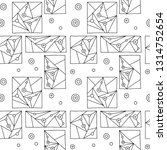 seamless pattern. black and... | Shutterstock . vector #1314752654