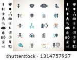 human resources icon set.... | Shutterstock .eps vector #1314757937