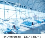 abstract blur and defocused... | Shutterstock . vector #1314758747