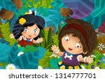 cartoon scene with caveman... | Shutterstock . vector #1314777701