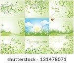 green spring backgrounds | Shutterstock .eps vector #131478071