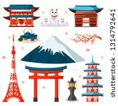travel to asia  japan icons and ... | Shutterstock .eps vector #1314792641