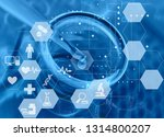 experiments in the laboratory   Shutterstock . vector #1314800207