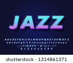 modern trendy gradient and... | Shutterstock .eps vector #1314861371