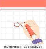 illustration of a hand holding... | Shutterstock .eps vector #1314868214