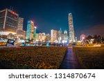 hong kong  china   feb 12 2019  ... | Shutterstock . vector #1314870674