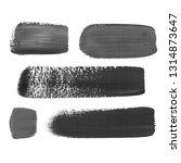 set of acrylic brushstrokes....   Shutterstock . vector #1314873647
