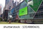 singapore   singapore   feb 5... | Shutterstock . vector #1314880631
