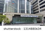 singapore   singapore   feb 5... | Shutterstock . vector #1314880634