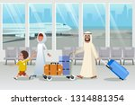 muslim family boarding to plane ... | Shutterstock .eps vector #1314881354