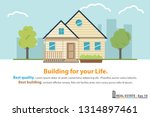 house and home template for... | Shutterstock .eps vector #1314897461