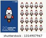 set of cute rocket space ship... | Shutterstock .eps vector #1314907967