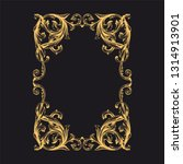 gold ornament baroque style.... | Shutterstock .eps vector #1314913901
