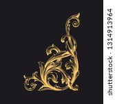 gold ornament baroque style.... | Shutterstock .eps vector #1314913964