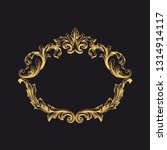 gold ornament baroque style.... | Shutterstock .eps vector #1314914117