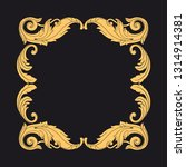 gold ornament baroque style.... | Shutterstock .eps vector #1314914381