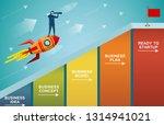 businessmen standing holding...   Shutterstock .eps vector #1314941021