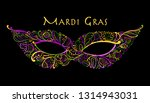mardi gras holiday. greeting... | Shutterstock .eps vector #1314943031