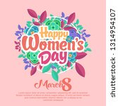 happy women's day rounded... | Shutterstock .eps vector #1314954107