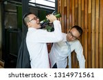 businessmen are hangout after... | Shutterstock . vector #1314971561