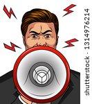 color vector pop art comic... | Shutterstock .eps vector #1314976214