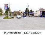 burgsvik  sweden   may 14  2016 ... | Shutterstock . vector #1314988304