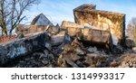destroyed building   concret... | Shutterstock . vector #1314993317