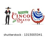 cinco de mayo  traditional... | Shutterstock .eps vector #1315005341