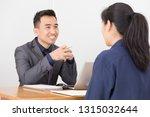 job interview  asian... | Shutterstock . vector #1315032644
