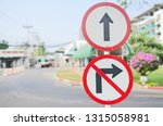 go ahead and no turn right... | Shutterstock . vector #1315058981