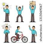 office clerk in various...   Shutterstock . vector #1315069067