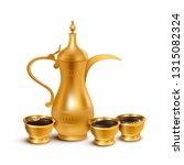 traditional arabic coffee pot ... | Shutterstock .eps vector #1315082324